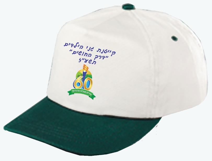 הדפסה על כובעים | הדפסה על כובע
