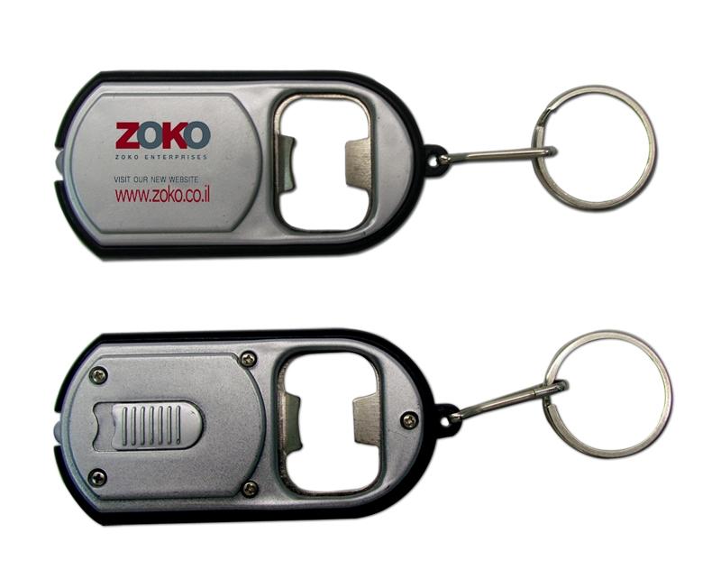 מחזיק מפתחות פותחן | מחזיקי מפתחות לאירועים | מחזיק מפתחות