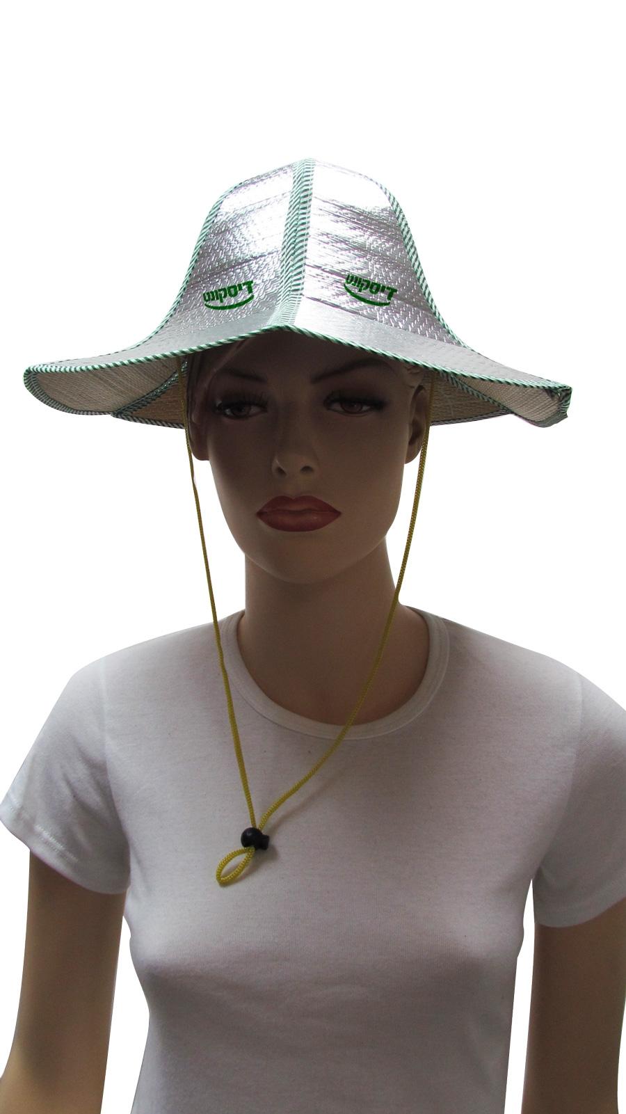 כובע נגד קרינה | כובע קש מתקפל