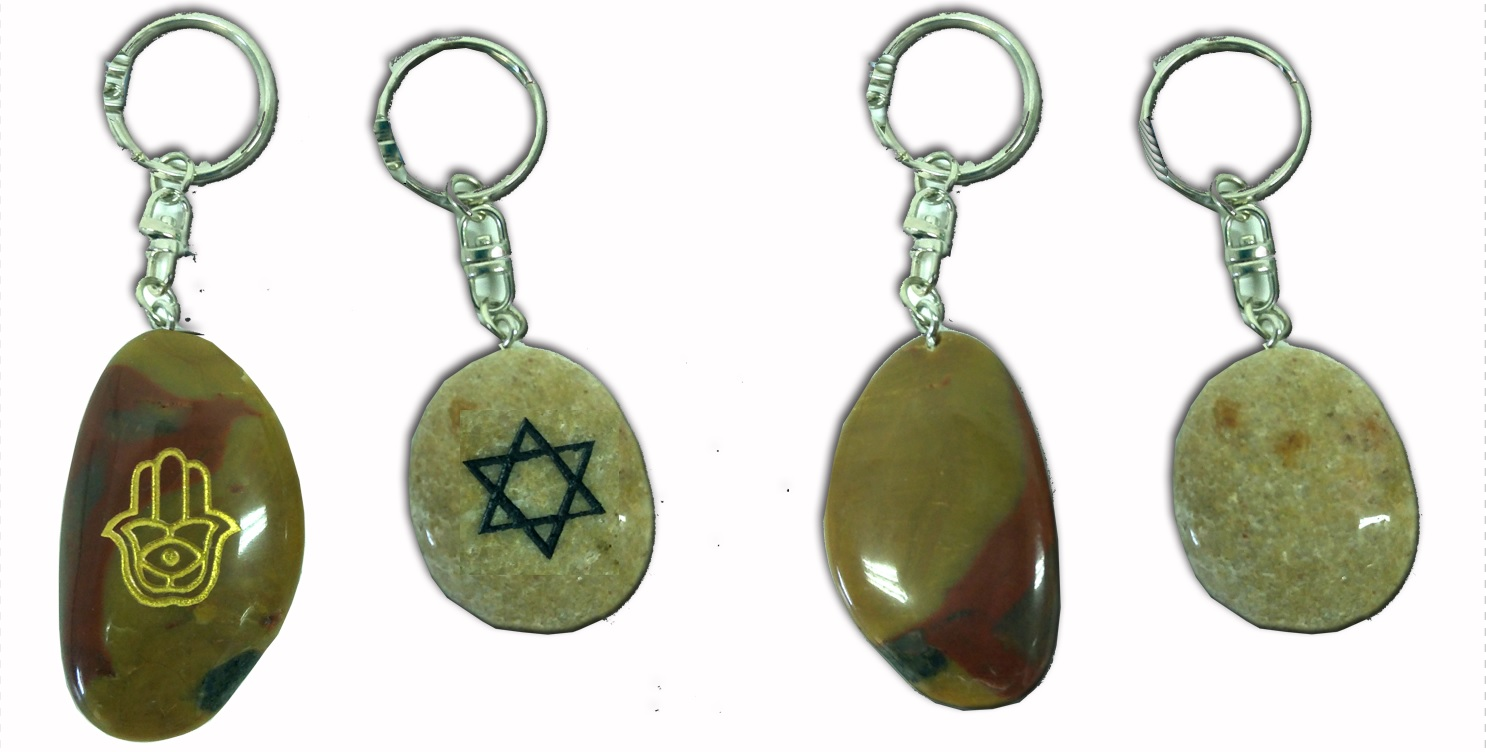 מחזיקי מפתחות בסיטונאות | מחזיקי אבן