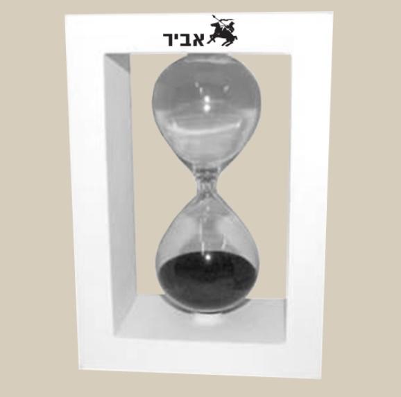שעון חול 30 דקות