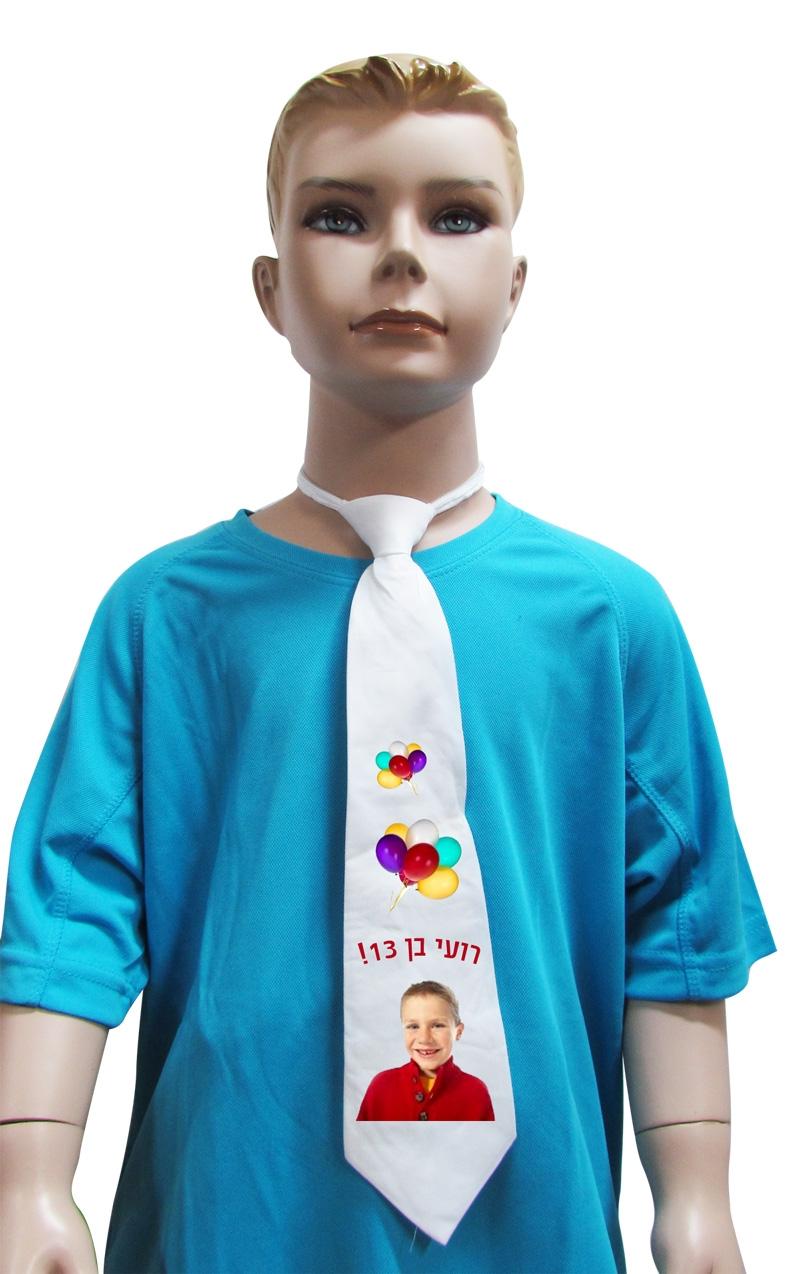 עניבות לילדים | עניבה לילדים