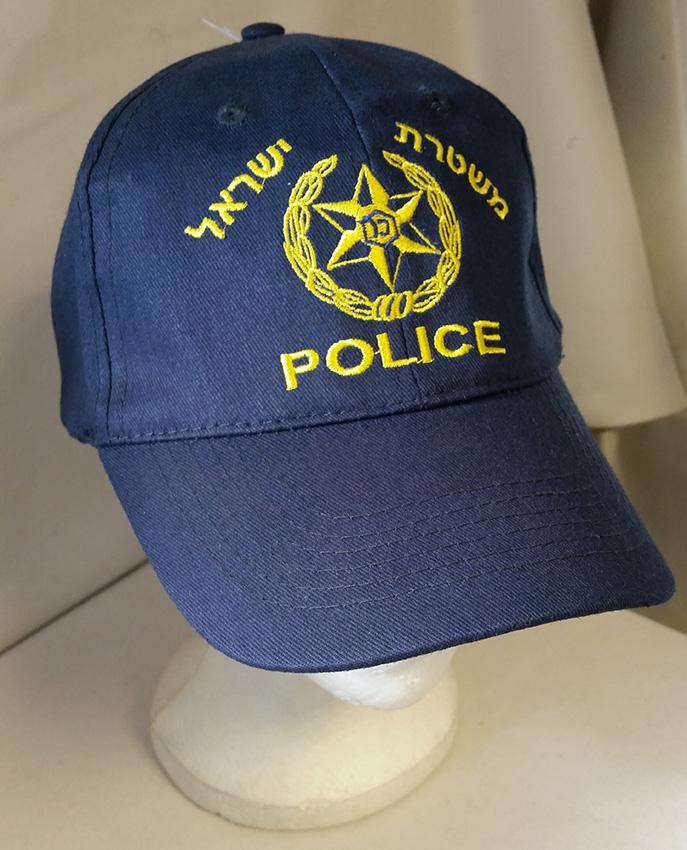 כובע משטרה רקום | יבואני מתנות למוסדות