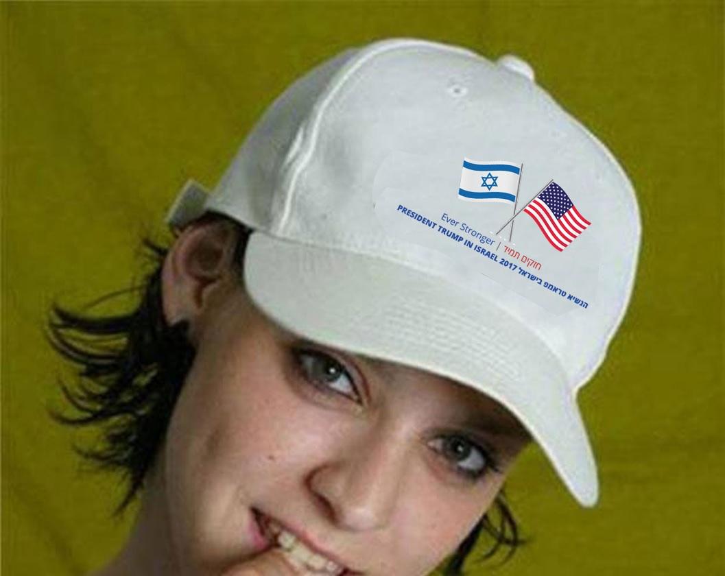 כובעי מצחיה | הדפסה על כובעים