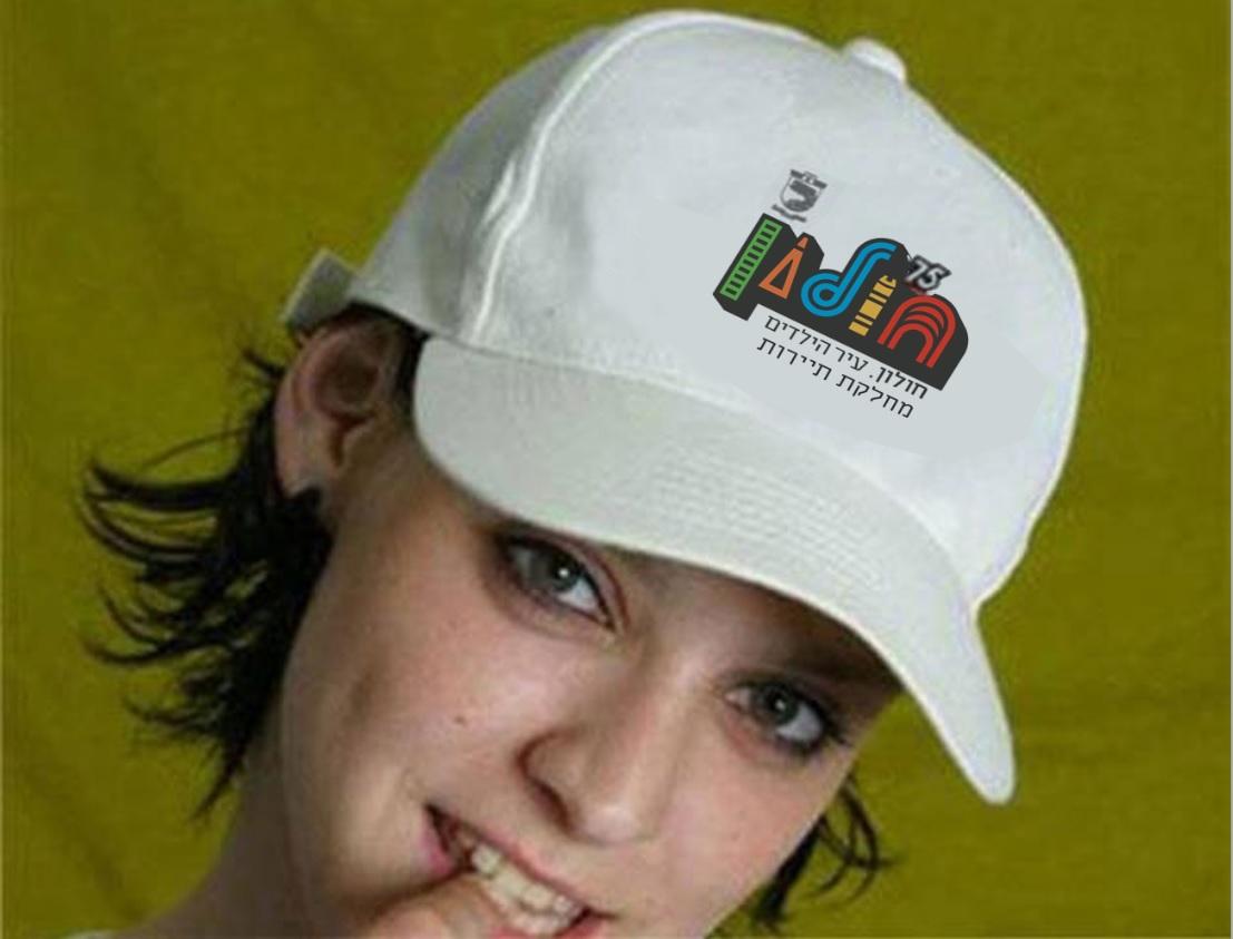 הדפסה על כובעים | כובעי מצחיה