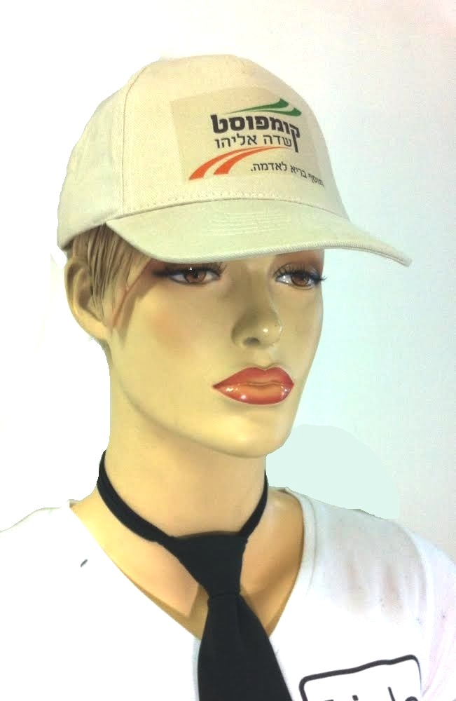 הדפסה על כובע | הדפסה על כובעים