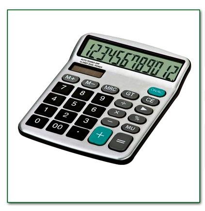 מחשבון ממותג | מחשבון שולחני