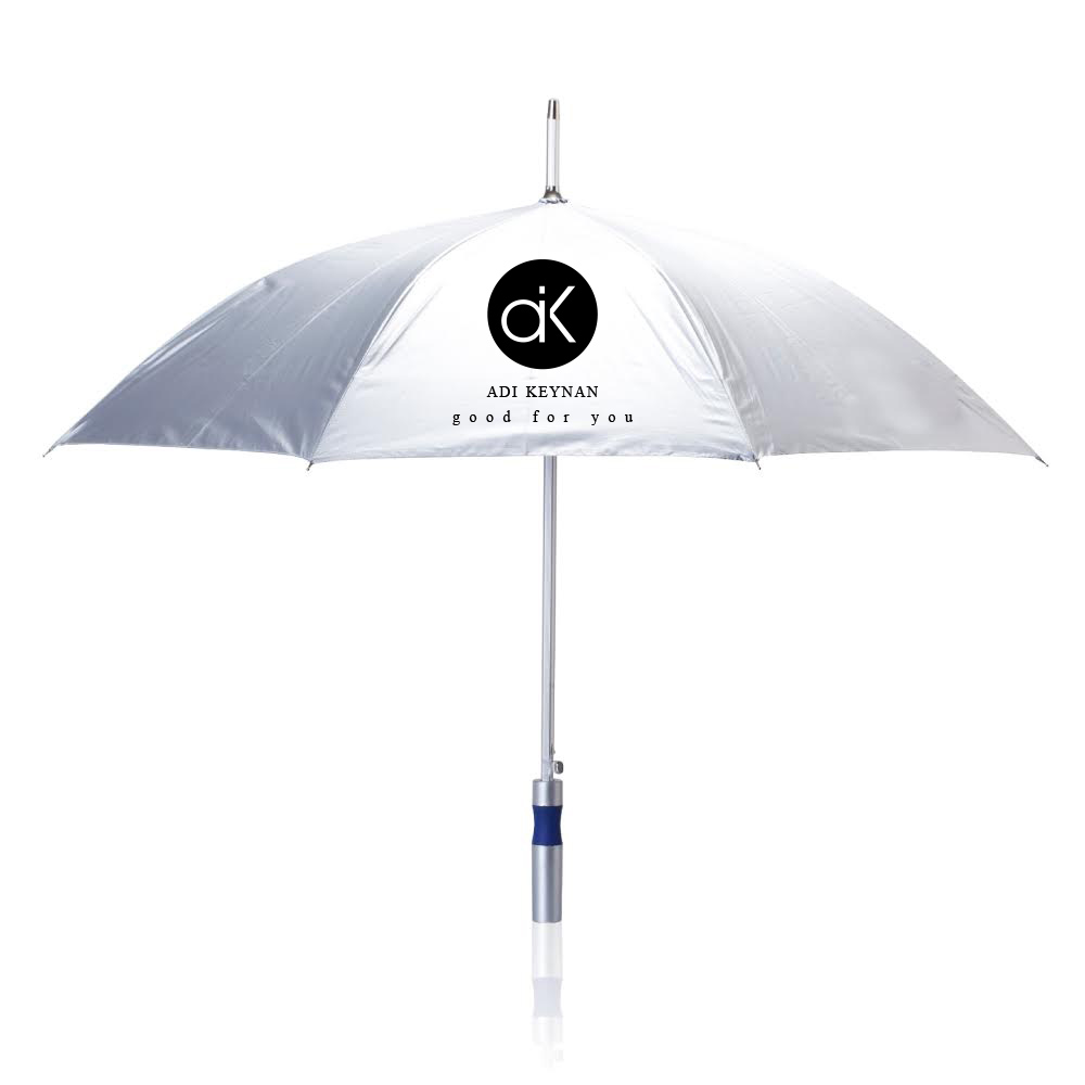 מטריה כסופה