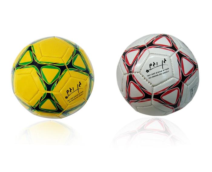כדורגל קטן | כדורגל 2 | כדור יד