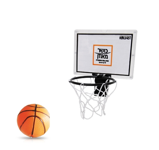 מתקן כדורסל   מתקן כדור סל למשרד