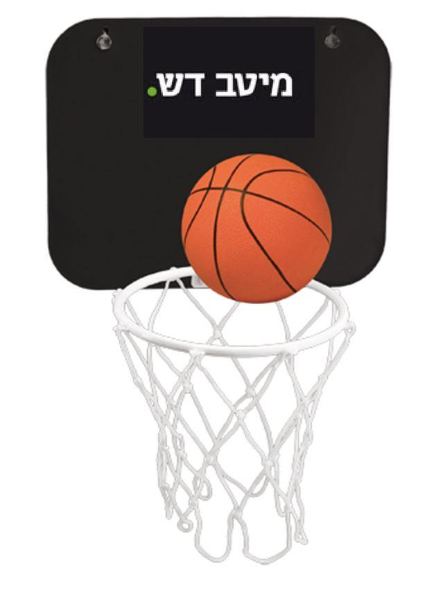 מתקן כדורסל | מתקן כדור סל למשרד