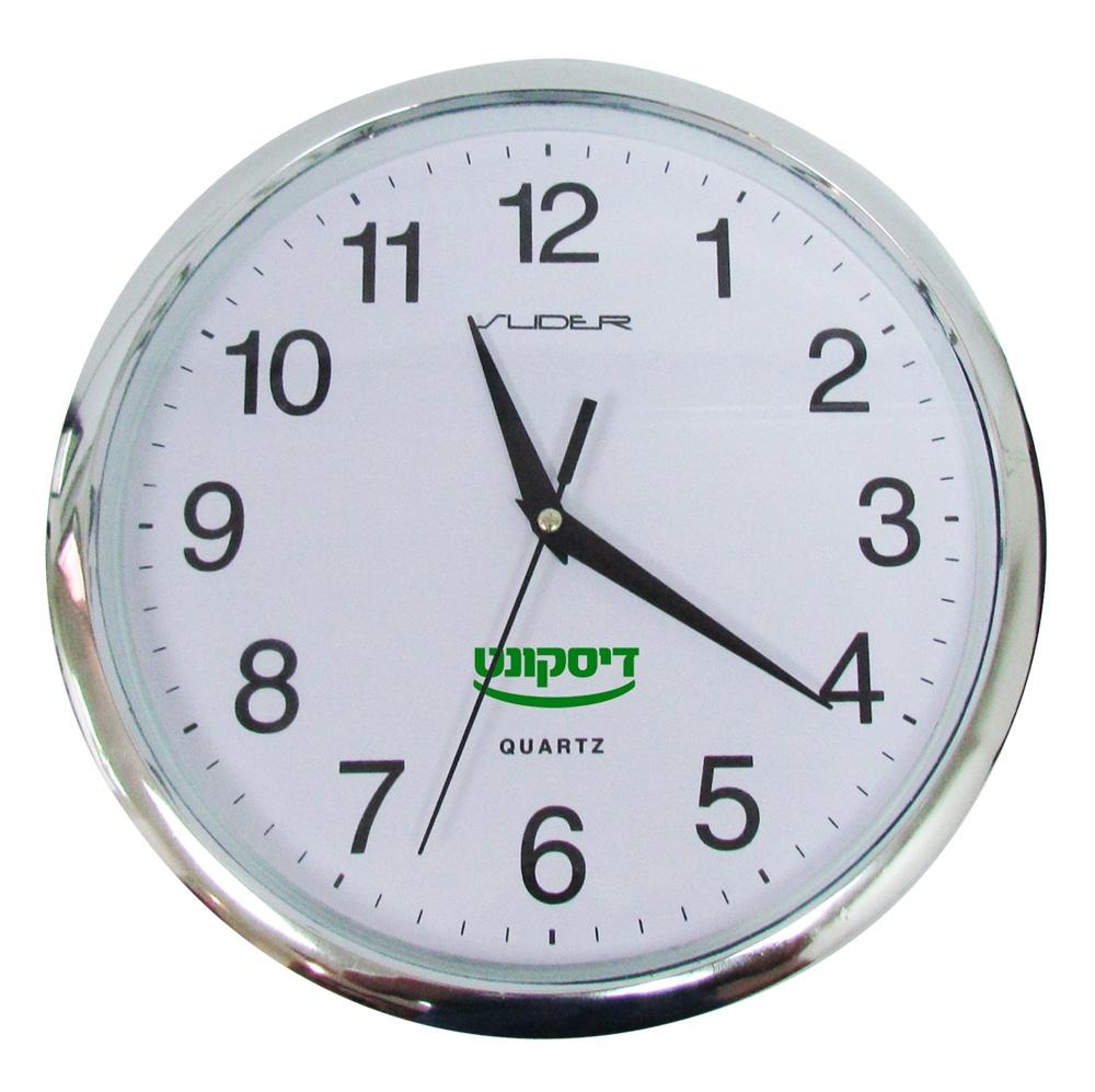 הדפסה על שעון קיר
