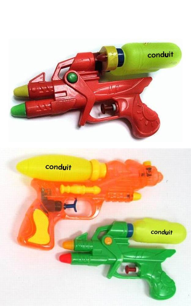 אקדח מים | רובה מים | רובה מים צעצוע