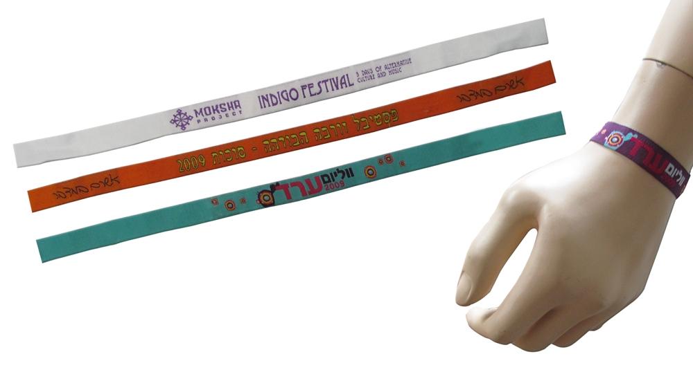 צמידי בד רקומים | צמידי בד ממותגים