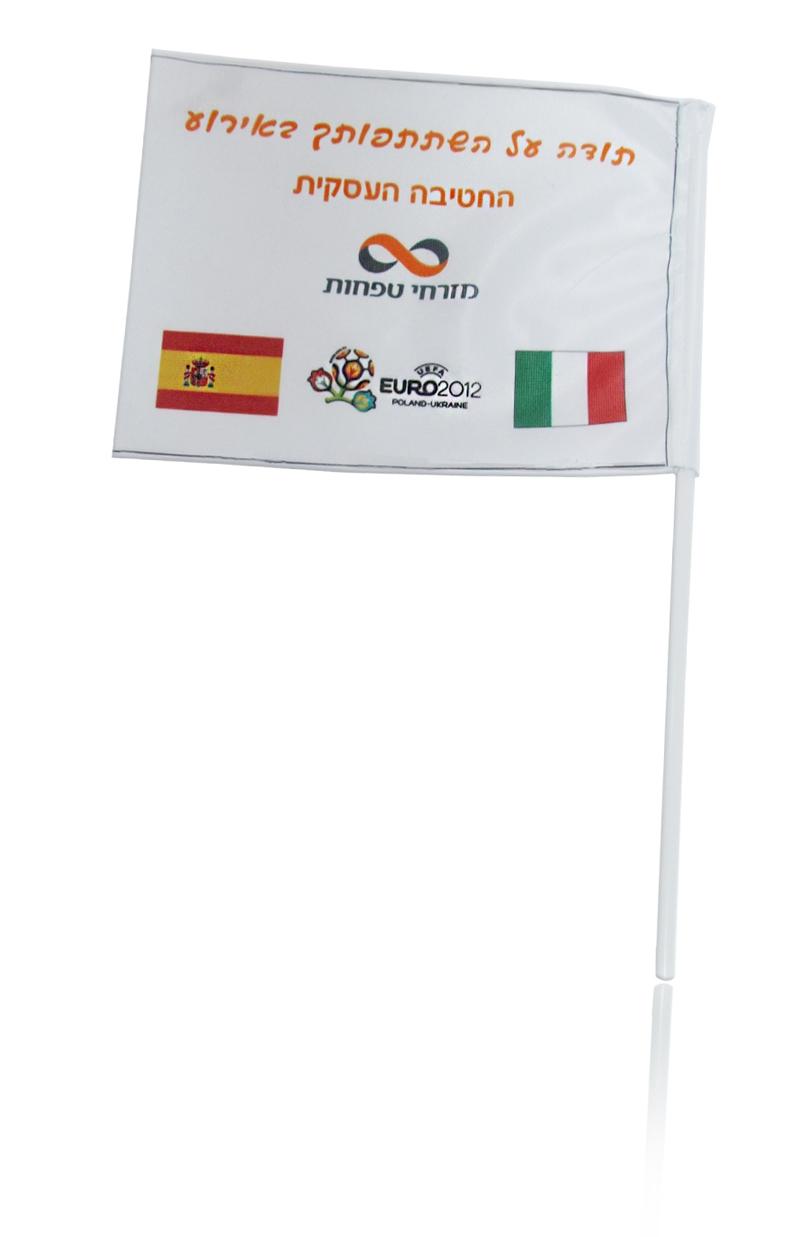 דגלון | הדפסה על דגלים