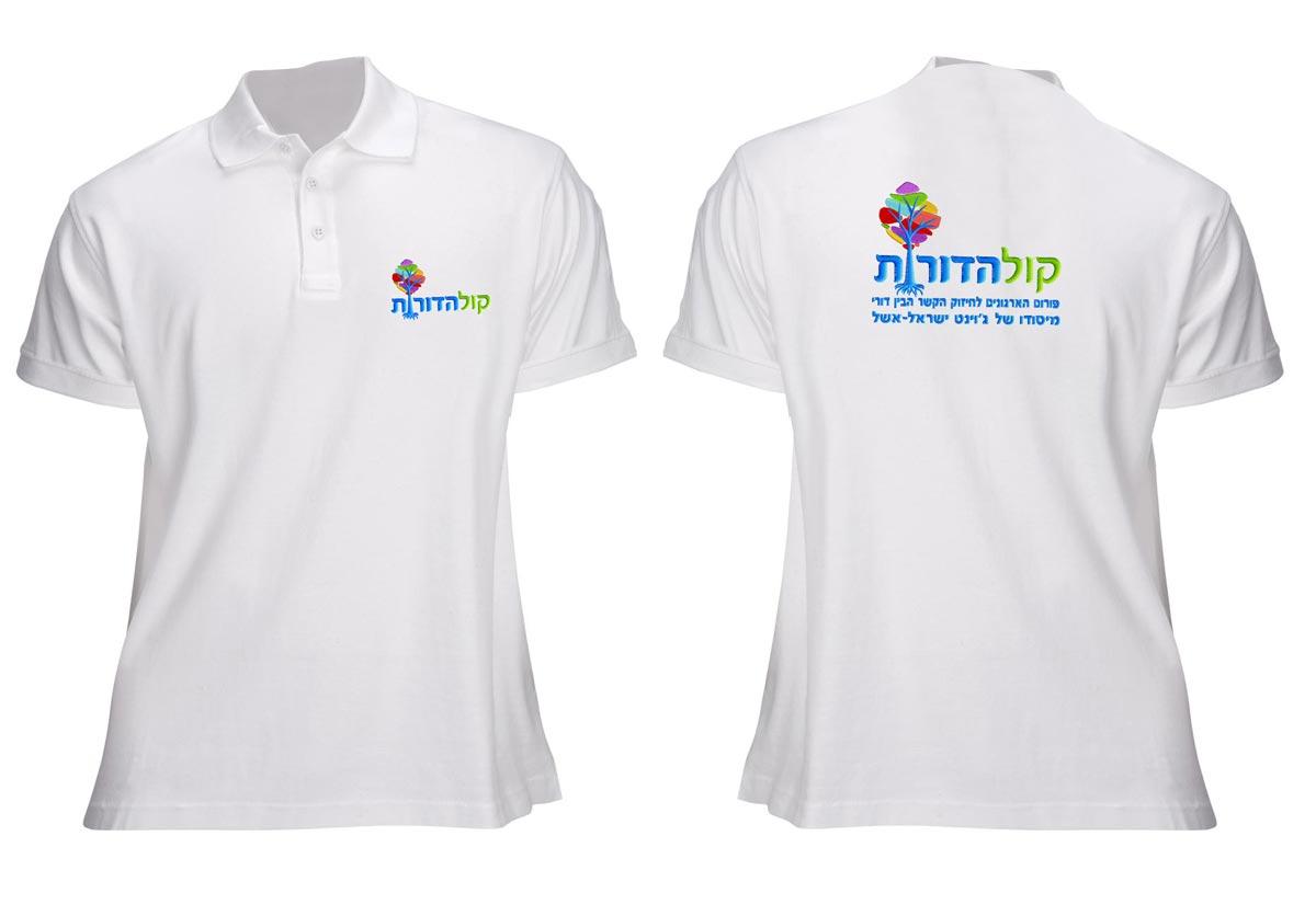 חולצות פולו לבנה עם הדפס צבעוני