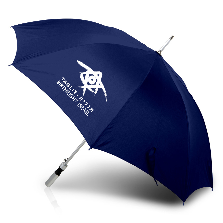 מטריה איכותית | הדפסה על מטריות
