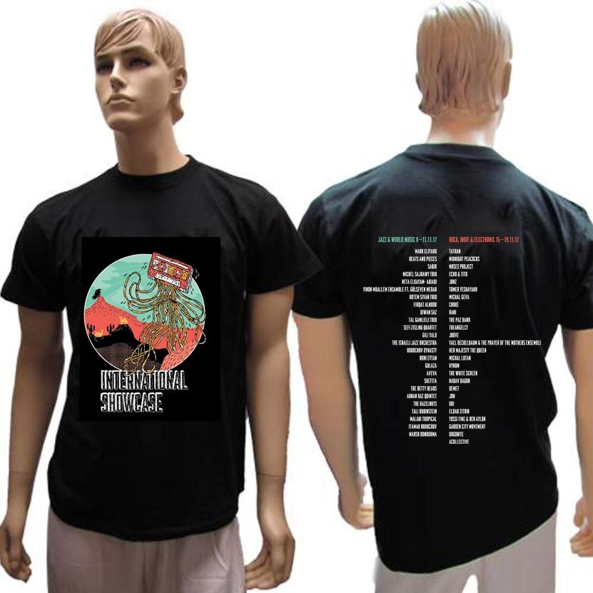 הדפסים על חולצות | חולצת טי שרט