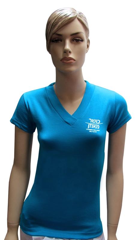 חולצה צמודה | חולצות מגניבות