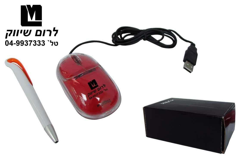 עכבר ממותג למחשב | עכבר למחשב נייד
