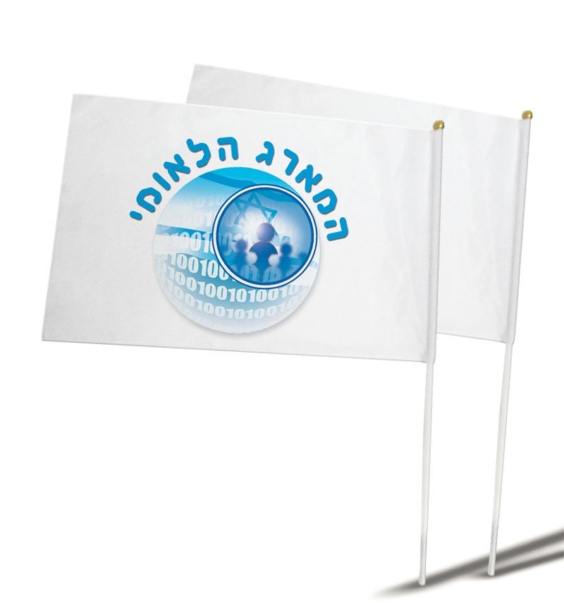הדפסה על דגלים | דגלון ליד