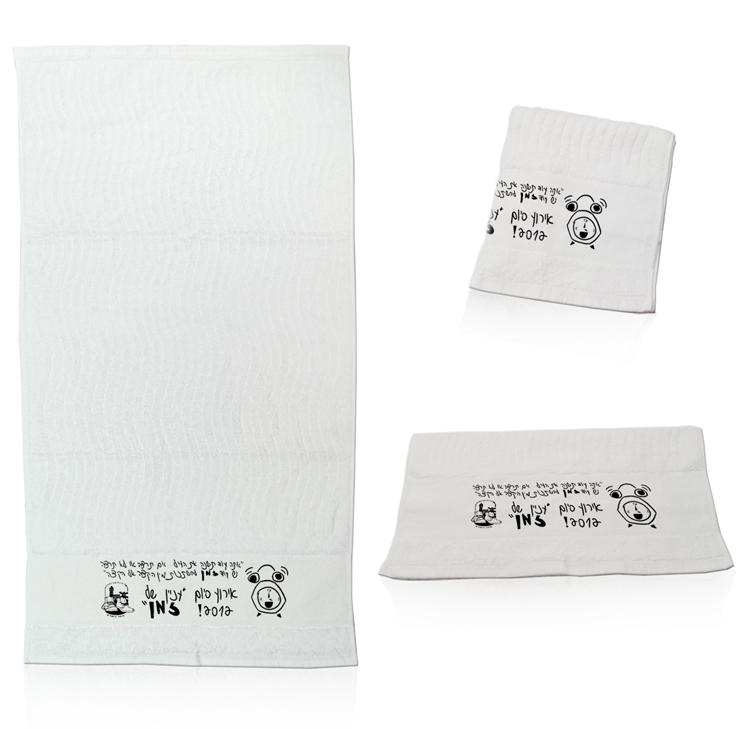 הדפסה על מגבות | מגבות מודפסות