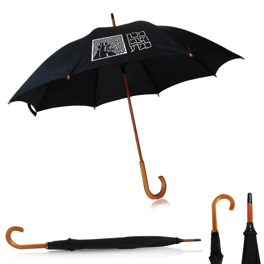 מטריות מעוצבות