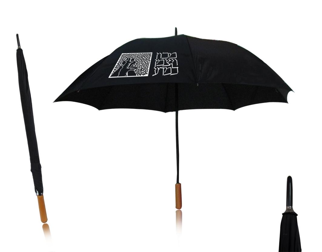 מטריה סגולה גדולה | מתנות לחורף