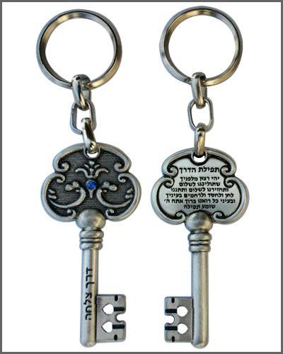 מחזיק בצורת מפתח   מחזיק מפתחות מפתח