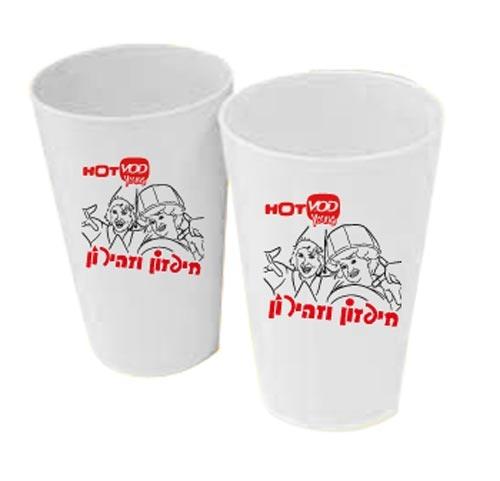 כוסות פלסטיק ממותגות