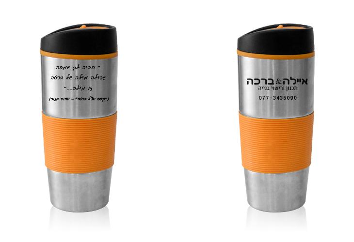 כוס תרמית ממתכת | כוסות טרמיות
