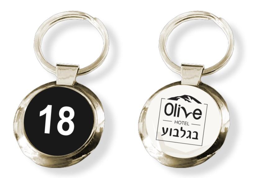 מחזיק מפתחות עם חריטה