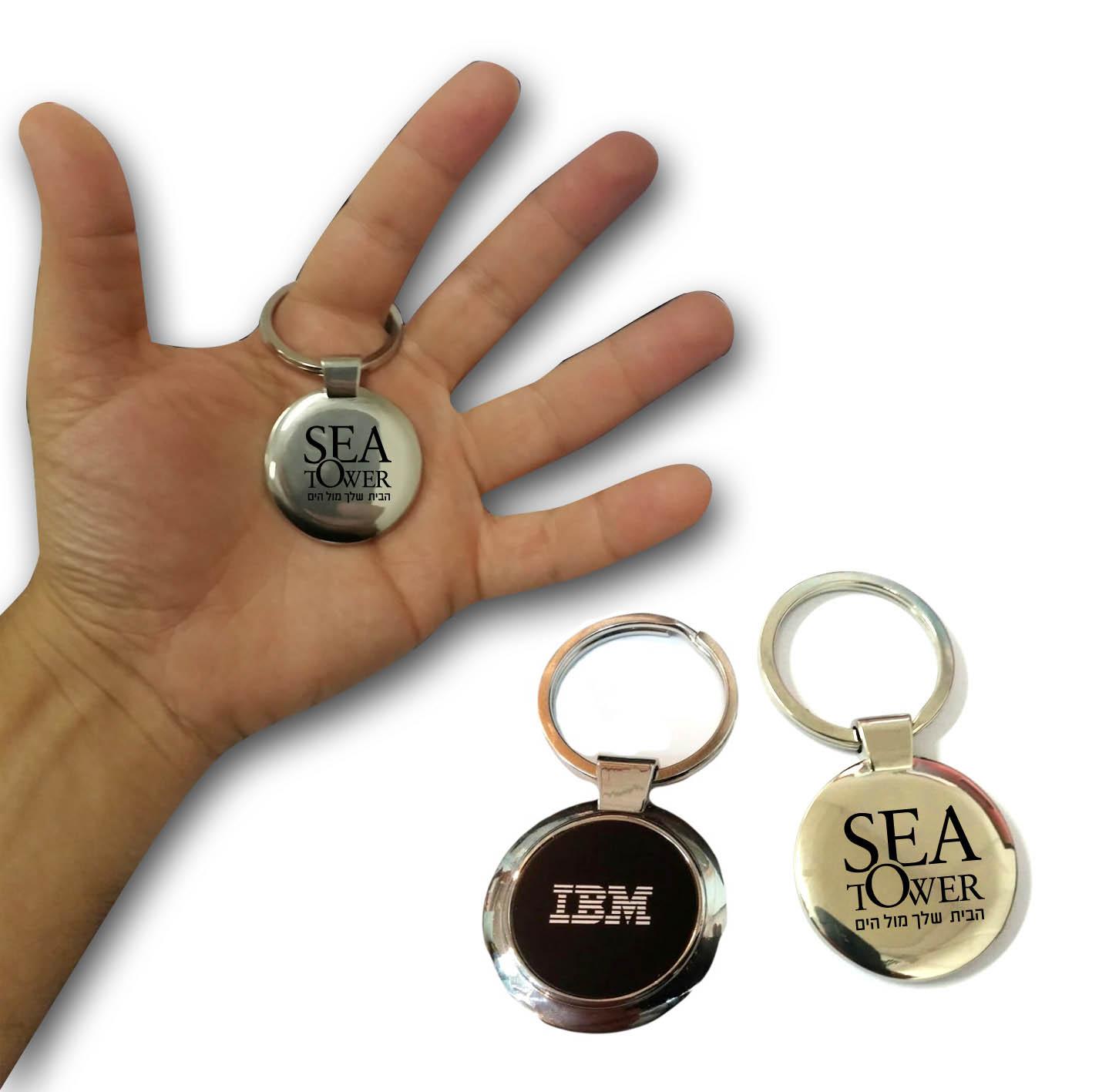 מחזיקי מפתחות עם חריטה