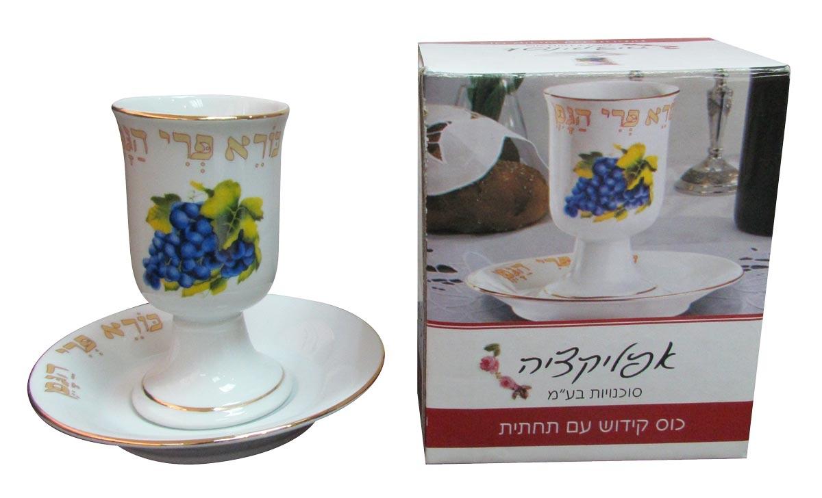 גביע קידוש | כוסות קידוש