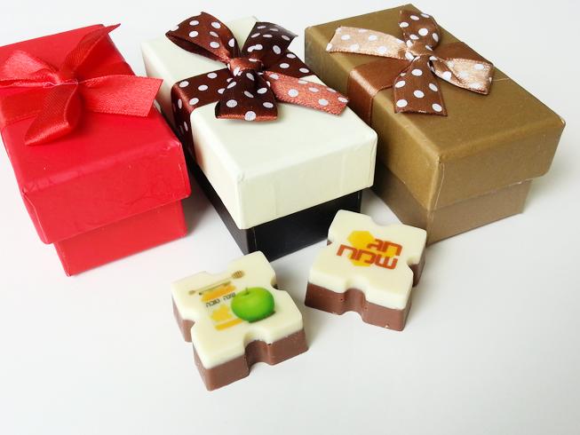 זוג פרלינים באריזת מתנה