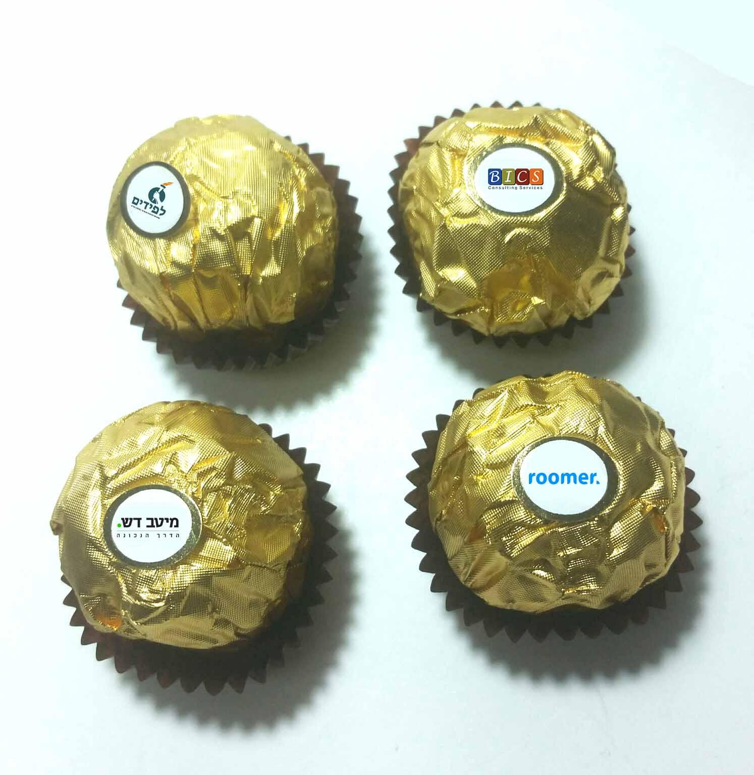 פרלינים ממותגים | פרלין שוקולד