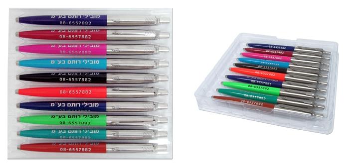 עטי פרקר | פרקר עט מתנה עם שם