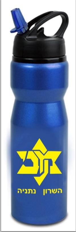 בקבוק אלומיניום | בקבוק ספורט