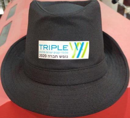 כובע מגבעת לגבר | כובעים מגניבים