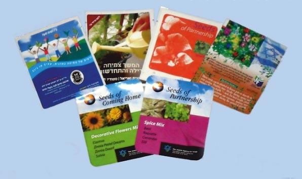שקיות זרעים ממותגות | זרעי צמחים