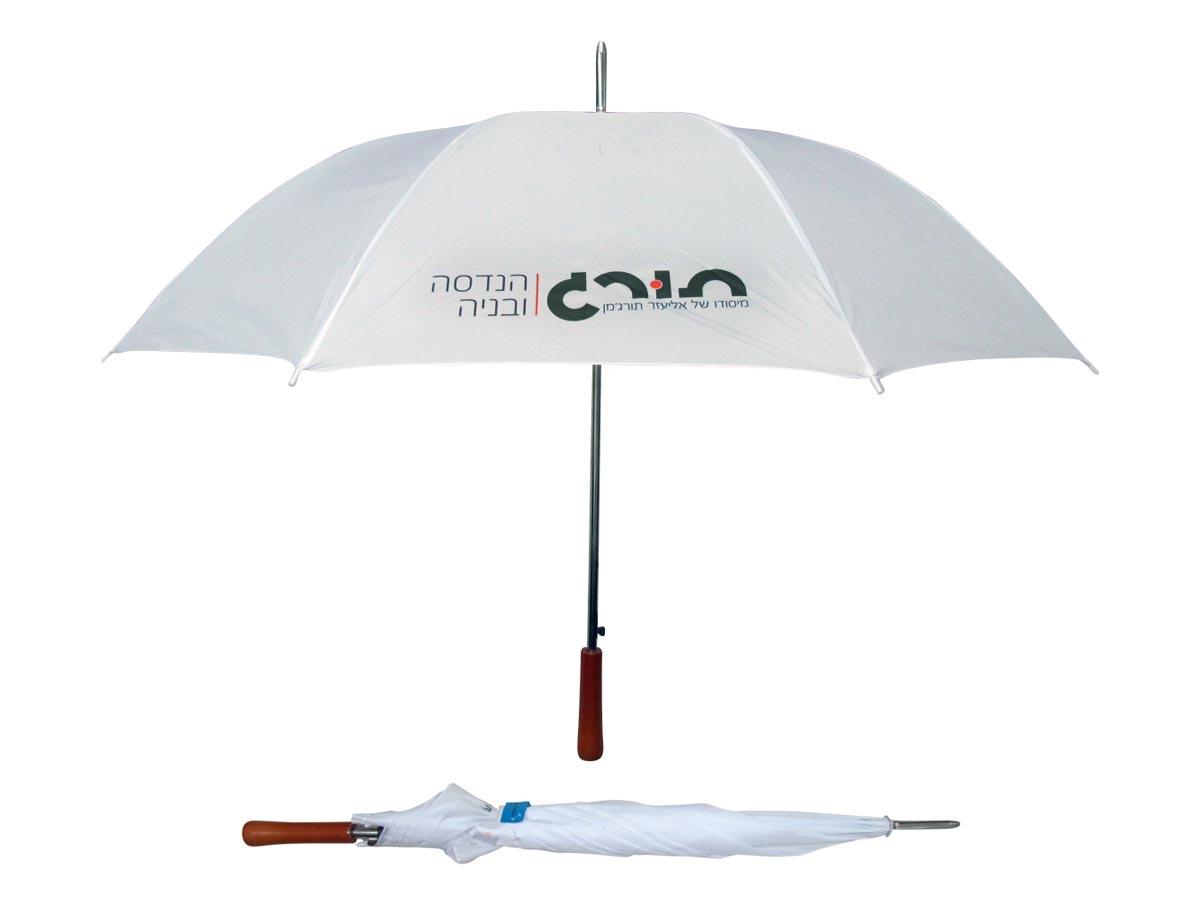 הדפסה על מטריות | מטריה לבנה