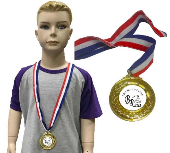 מדליות לילדים להדפסה