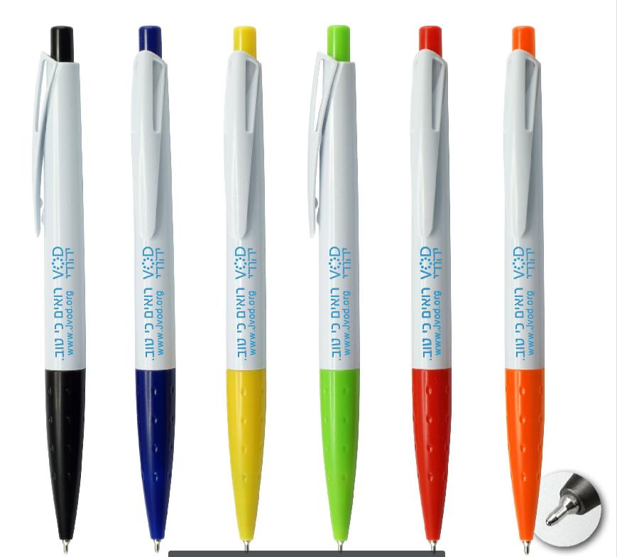 עטים עם לוגו | עטים ממותגים מחיר משתלם
