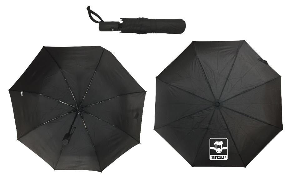 מטריה קטנה ואיכותית