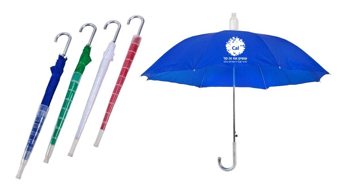 מטריות מודפסות | יבואני מטריות
