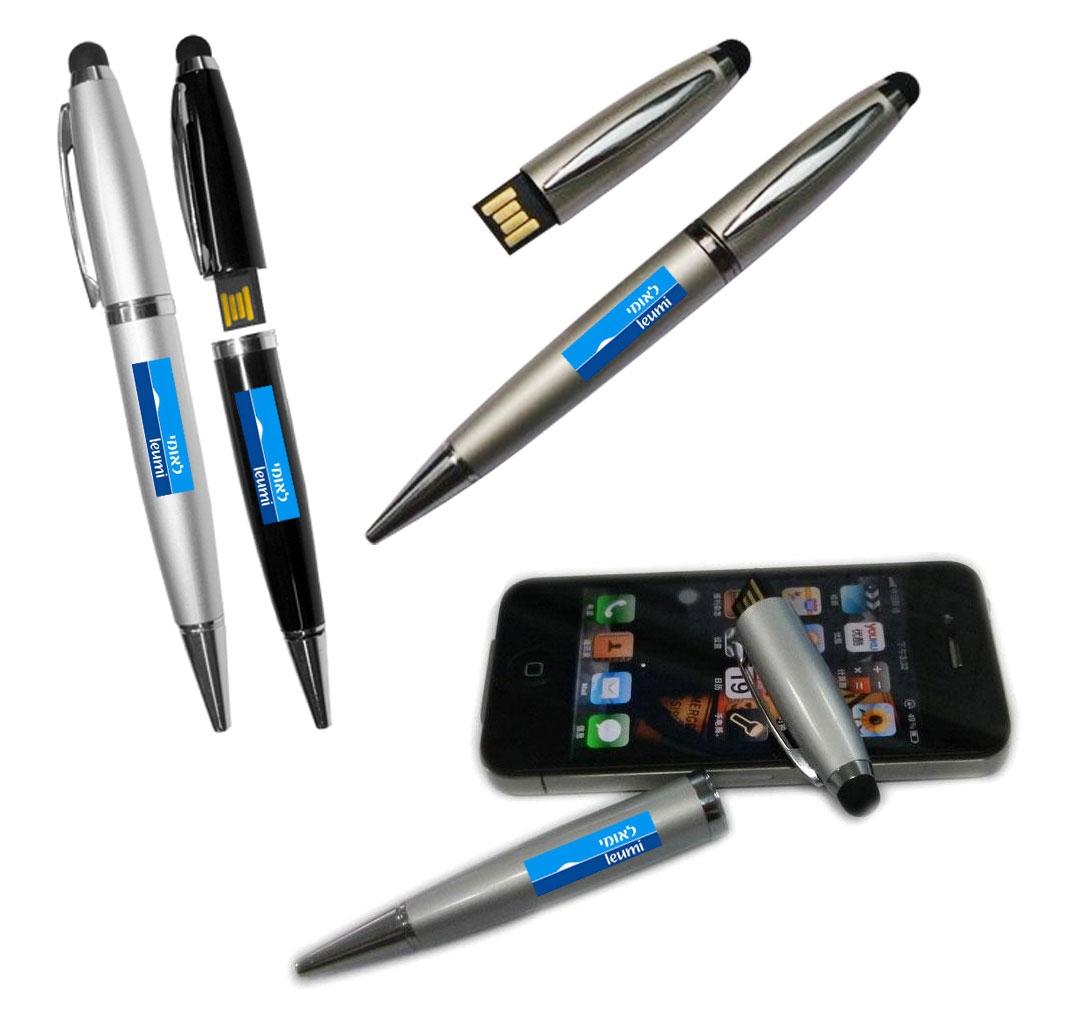 עט דיסק און קי | עט זיכרון USB