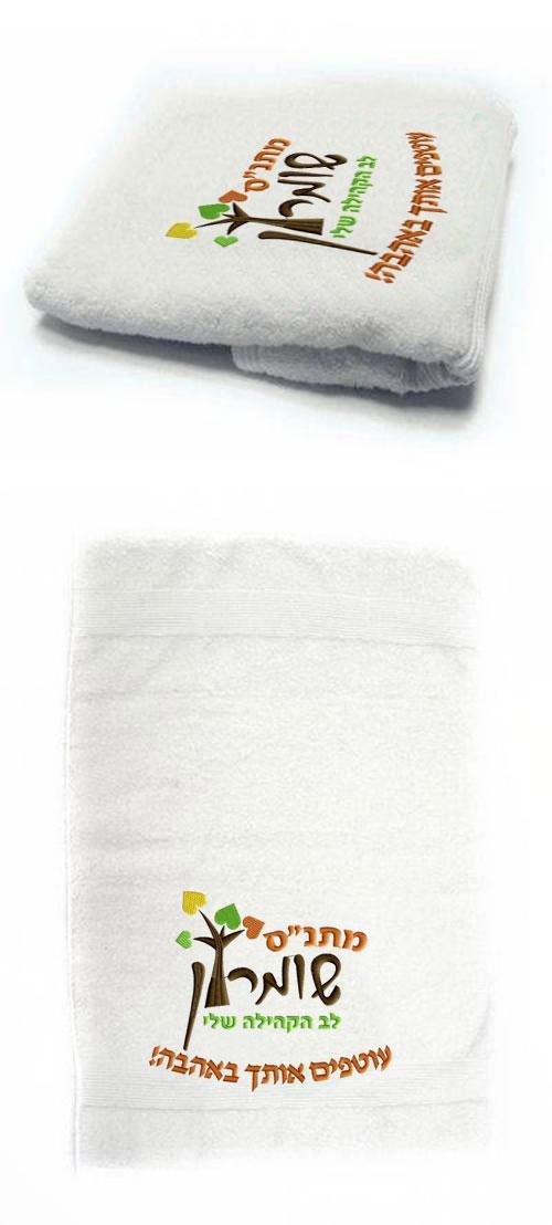 רקמה ממוחשבת | מגבת חוף