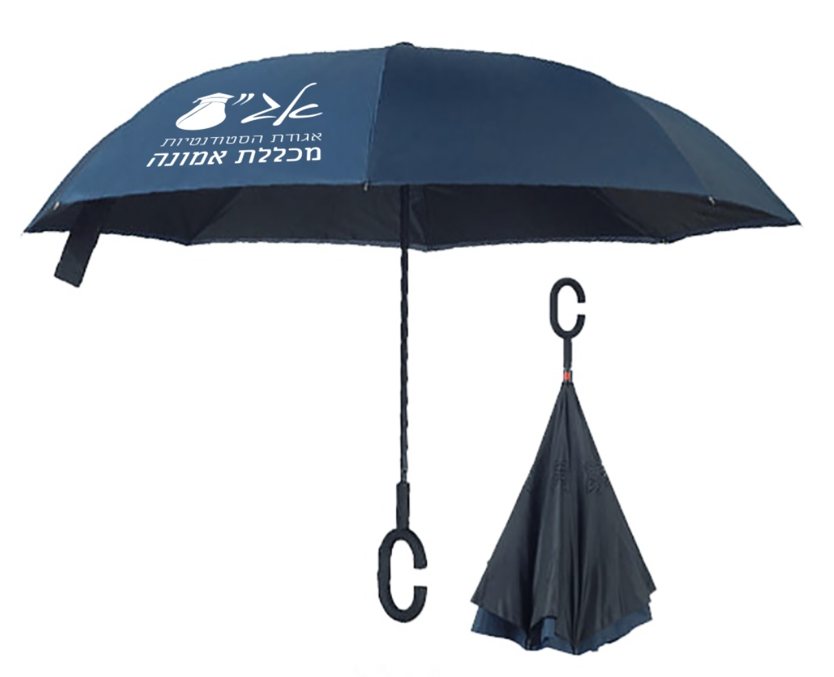 מטריה הפוכה ממותגת