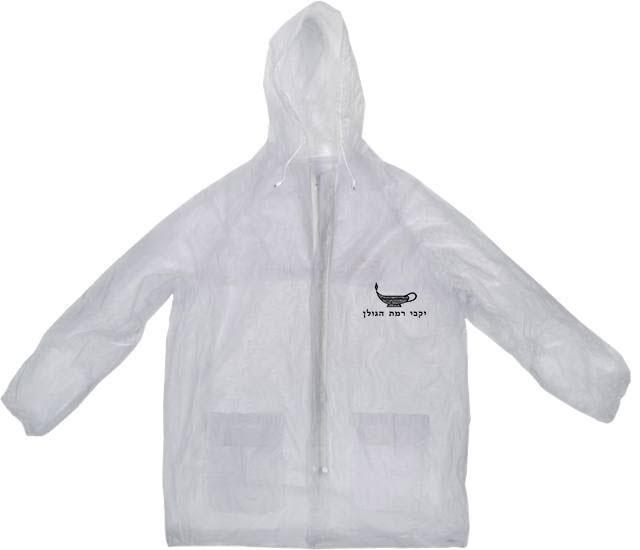 מעיל גשם למטייל | מעיל מתקפל