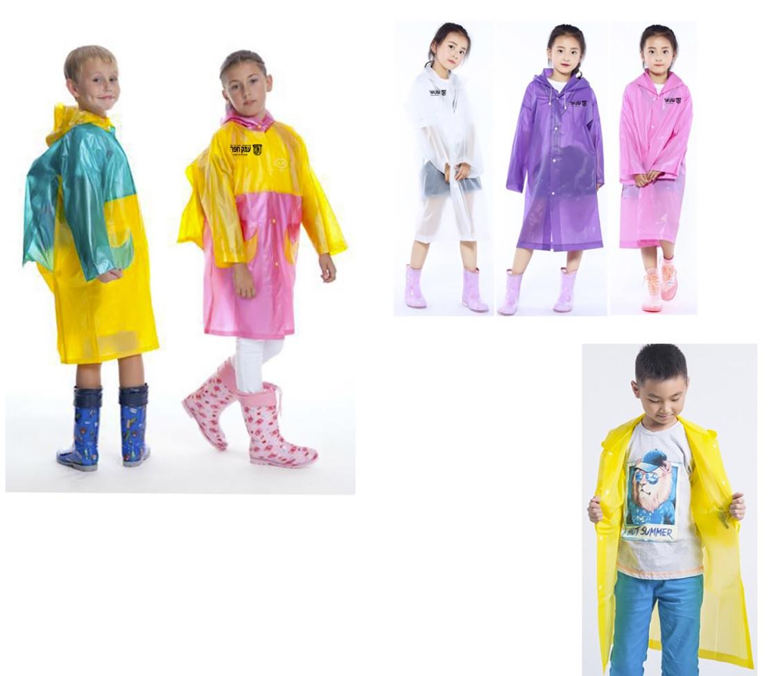 מעיל גשם לילדים